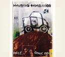 Pote...Opos Prin/Manolis Famellos