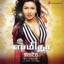 Smita - Tamil/Smita