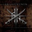 Fight Forever/Ari Koivunen