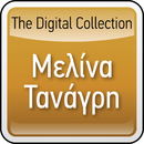 The Digital Collection/Melina Tanagri
