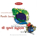 Shri Krishna Anurag, Vol. 2/Pt. Jasraj