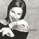 Anna Meliti/Anna Meliti