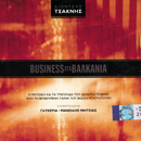 Business Sta Valkania/Dionisis Tsaknis