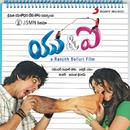 U & I (Original Motion Picture Soundtrack)/Karthik M