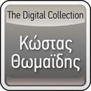 The Digital Collection/Kostas Thomaidis