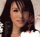 Lina/Lina Leenutaphong