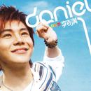 Daniel/Daniel Lee