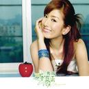 Huang Yi's Debut/Huang Yi