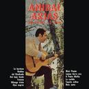 Vinyl Replica: Una Guitarra y el Tango/Anibal Arias