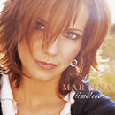 Let It Be Me/Martina McBride