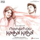 Meendum Oru Kadhal Kadhai (Original Motion Picture Soundtrack)/G.V. Prakash Kumar