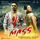 Maas (Original Motion Picture Soundtrack)/Anirudh Ravichander