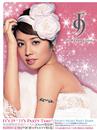 J9 Party Collection/Jolin Tsai