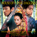 House of Flying Daggers (Original Motion Picture Soundtrack)/Shigeru Umebayashi, Kathleen Battle