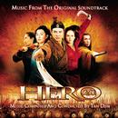 Hero - Music from the Original Soundtrack/Tan Dun, Itzhak Perlman, Kodo