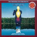 3CD Slipcase/Mahavishnu Orchestra