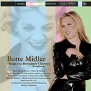 Bette Midler Sings The Rosemary Clooney Songbook/Bette Midler