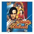 Strictly Ballroom/Strictly Ballroom (Original Soundtrack)