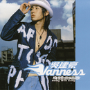 Body Will Sing/Vanness Wu