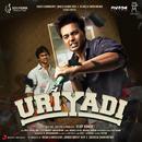 Uriyadi (Original Motion Picture Soundtrack)/Anthony Daasan & Masala Coffee
