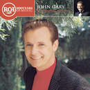The Essential John Gary/John Gary