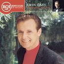 The Essential John Gary/John Gary