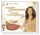 singt Mikis Theodorakis - Olympia Edition/Vicky Leandros