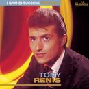 Tony Renis/Tony Renis