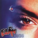 3000/Elan