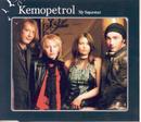My Superstar/Kemopetrol