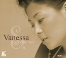 One Single Tear/Vanessa S.