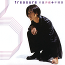 Treasure - Ekin 10 Year Compilation/Ekin Cheng