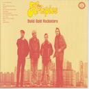 Solid Gold Rockstars/Krispies