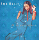 Bintang Hati/Amy Mastura