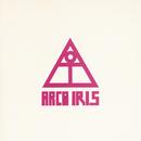 Colección Rock Nacional - Arco Iris/Arco Iris