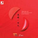 Holy Pilgrimage/Taipei Chinese Orchestra