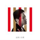 Mi Cang/Bo Liang