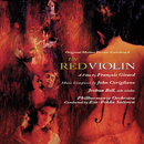 The Red Violin - Music from the Motion Picture/Joshua Bell, The Philharmonia Orchestra, Esa-Pekka Salonen
