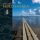 Best Of Hiroshima/Hiroshima