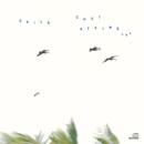 Sails/Chet Atkins