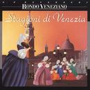 Stagioni di Venezia/Rondò Veneziano