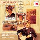 Puccini Heroines/Kiri Te Kanawa, Ileana Cotrubas, Eva Marton