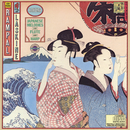 Sakura - Japanese Melodies for Flute and Harp/Jean-Pierre Rampal, Lily Laskine