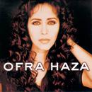 Ofra Haza/Ofra Haza