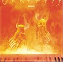 Heaven & Hell/Vangelis