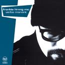 Verba Manent/Frankie HI-NRG MC