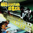Uncontrolled Substance/Inspectah Deck