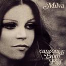 Le Canzoni Di Edith Piaf/Milva