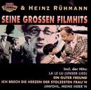 Seine großen Filmhits/Cinematic & Heinz Rühmann