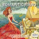 Greatest Hits - Romantic Piano/Yaara Tal, Andreas Groethuysen, Katia Labeque, Marielle Labeque, Hiroko Nakamura